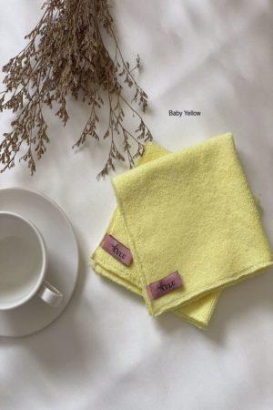 Kitchen Towel Yellow